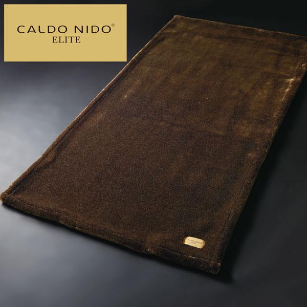 敷き毛布 カルドニード・エリート ダブル 高級毛布 おしゃれ 毛布 日本製 柔らかい 暖かい 送料無料