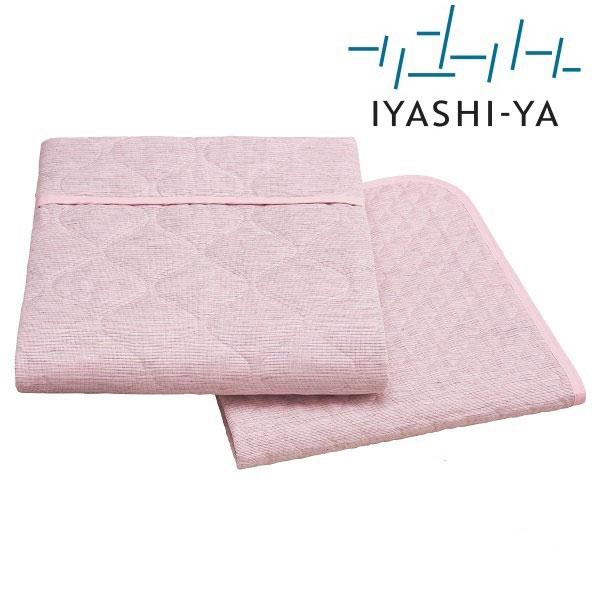 西川 麻混 すだれ織 敷きパッド イヤシヤ 日本製 シングル ブルー ピンク シーツ 夏用 涼しい 愛知 麻 洗える ウォッシャブル 国産 送料無料