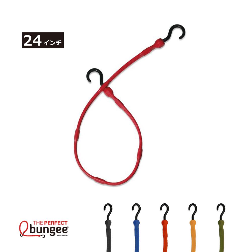 長さ調整可能で使いやすいバンジーコード The Prefect 倉 Bungee パーフェクトバンジー バンジーストラップ36