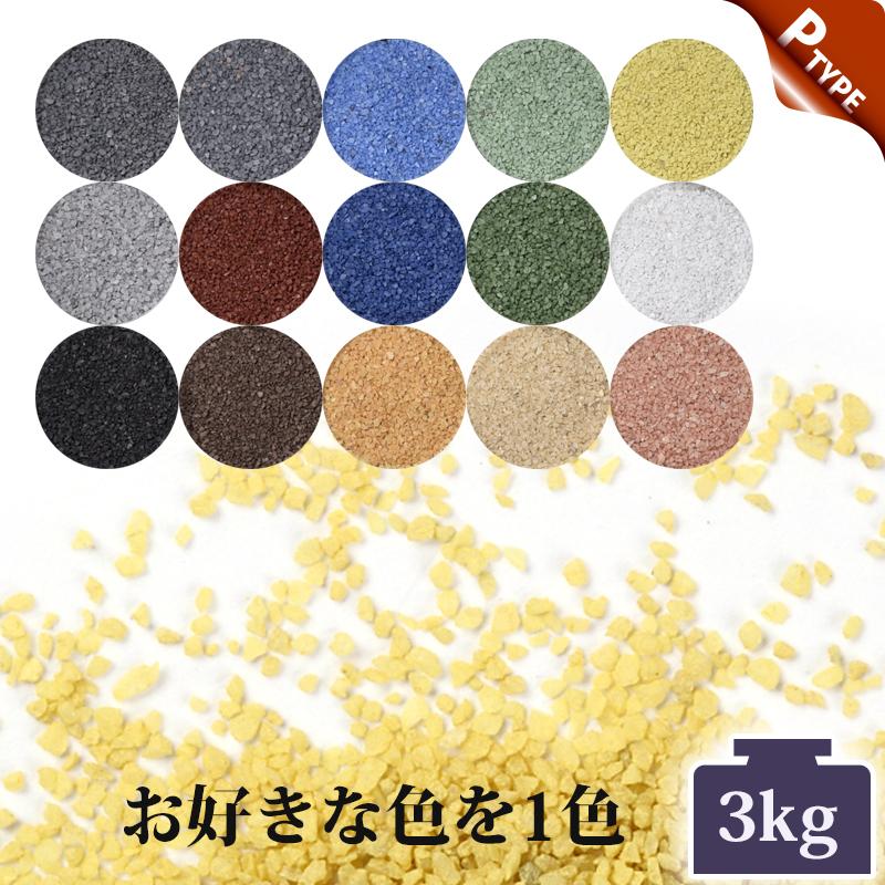 テラリウム ジェルキャンドル ジェルネイル UVレジン AL完売しました。 サンドセレモニー ジオラマ ドールハウス 砂絵などに用途色々 カラーサンド 0.2~0.8mm位 thxgd_18 Pタイプ #日本製 高級品 #デコレーションサンド 中粗粒 15色の中からお好きな色を1色 3kg