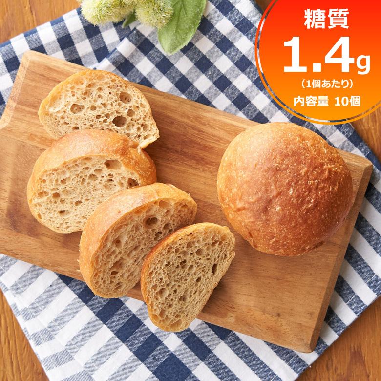 バター入でリニューアル 糖質1.4g 1個 糖質コントロールなら小麦ふすまのブランパン 毎日の健康や体型維持に糖質オフの朝食パン 糖質制限 糖質オフ ふんわりブランパン 10個入 ロールパン 低糖質 パン 2020 ブラン 食物繊維 非常食 日本正規代理店品 食事制限 冷凍パン 糖質カット ロカボ 置き換え フスマ粉 小麦ふすま 糖質制限ダイエット ダイエット タンパク質