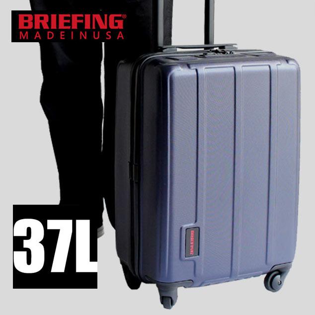 【会員別エントリーで最大P13倍!11/19 9:59まで】【日本正規品】 BRIEFING ブリーフィング H-37 スーツケース 37L BRF304219(ファスナータイプ) 機内持ち込み可能サイズ ハードケース キャリーケース 1~2泊 正規品