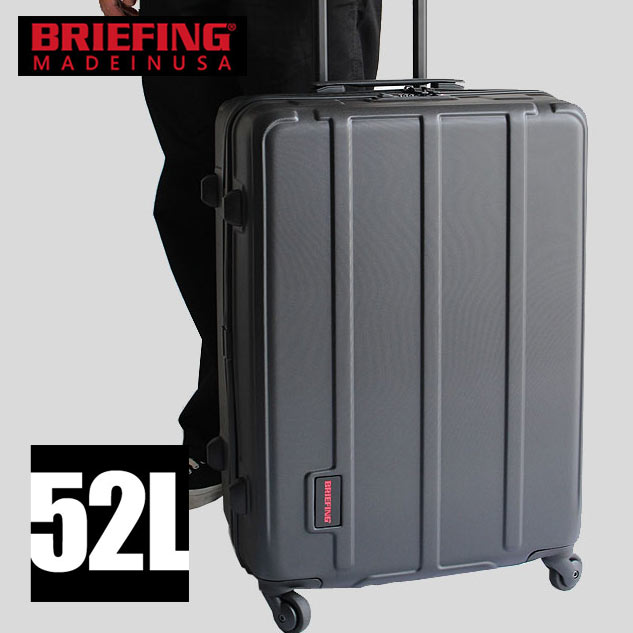 【会員別エントリーで最大P13倍!11/19 9:59まで】【日本正規品】 BRIEFING ブリーフィング H-52 スーツケース 52L BRF351219(ファスナータイプ) ハードケース キャリーケース 3~5泊 正規品