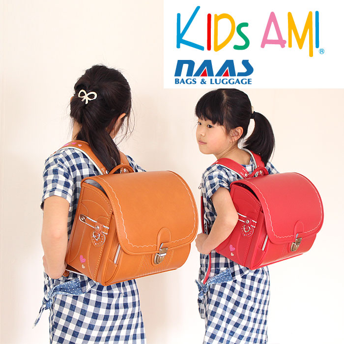 2019年 ランドセル 女の子 KIDS AMI キッズアミ 55414 ウイング背カン 半かぶせ 横型ランドセル フラットキューブ ナース鞄工 正規品