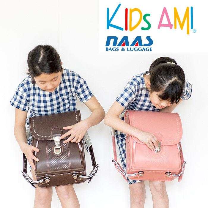 【エントリー&Rカードで28倍!5/15限定】2019年 ランドセル 女の子 KIDS AMI キッズアミ 55514 ウイング背カン 半かぶせ ランドセル フラットキューブ ナース鞄工 正規品 プレゼント