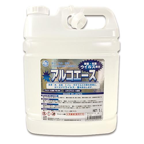 K18WG ネックレスミステリーセッティングルビーペンダント付R:2.62ct/D:0.75ct/8.3g【中古】送料無料