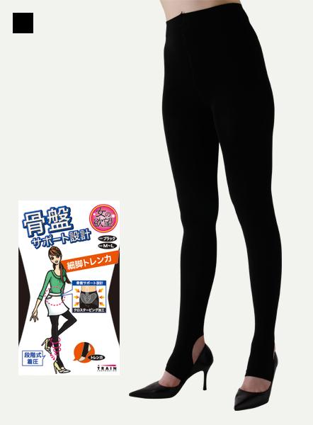 骨盤補正 矯正 着圧トレンカ 女の欲望 クロステーピング加工 ヒップアップサポート 着圧 ブラック 日本製 新色 骨盤サポート細脚トレンカ 爆安プライス M-L