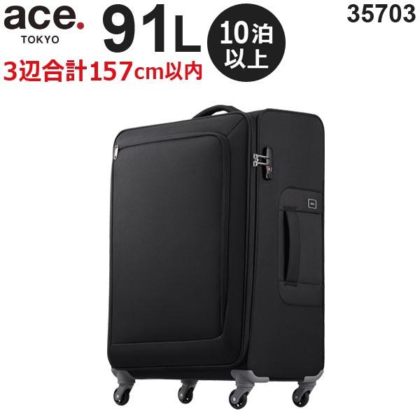【各種利用でポイント最大24倍!】 ace.TOKYO LABEL ロックペイントSS (91L) ソフトキャリー 10泊以上用 手荷物預け入れ無料規定内 35703
