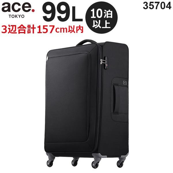 【各種利用でポイント最大24倍!】 ace.TOKYO ace.TOKYO LABEL ロックペイントSS 10泊以上用 LABEL (99L) ソフトキャリー 10泊以上用 35704, ベリーズマリン:238da1e2 --- sunward.msk.ru