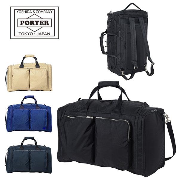 【各種利用でポイント最大25倍!】 吉田カバン PORTER ASSIST 3WAY BOSTON BAG (529-06105) ポーター アシスト 3WAY ボストンバッグ PC収納 日本製