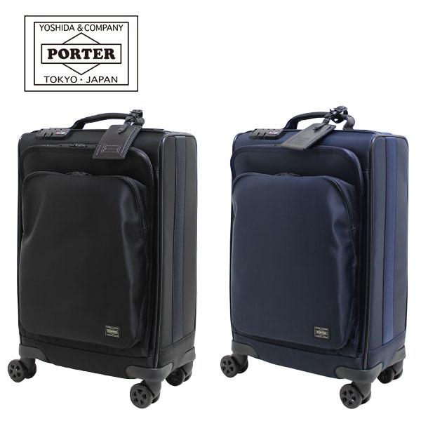 【25日23:59まで!2エントリー・カードでポイント20倍】 吉田カバン PORTER TIME TROLLEY BAG(S) (655-17871) ポーター タイム トロリーバッグS 25L キャリーケース 機内持ち込み可能 日本製