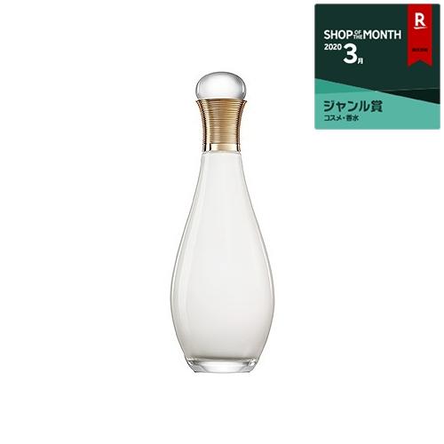 ディオール(クリスチャンディオール) ジャドールボディミルク 150ml/5fl.oz 最安値に挑戦 Christian Dior ボディローション