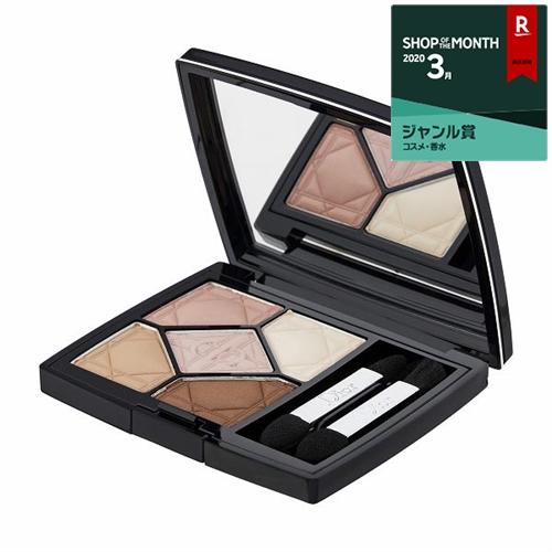 ディオール(クリスチャンディオール) サンク クルール 537 タッチマット(限定色) 7g 最安値に挑戦 Christian Dior パウダーアイシャドウ