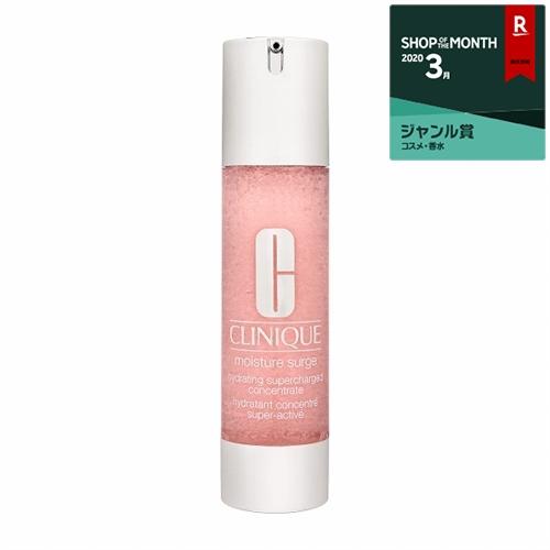 クリニーク モイスチャー サージ ハイドレーティング コンセントレート 95ml 最安値に挑戦 CLINIQUE 美容液