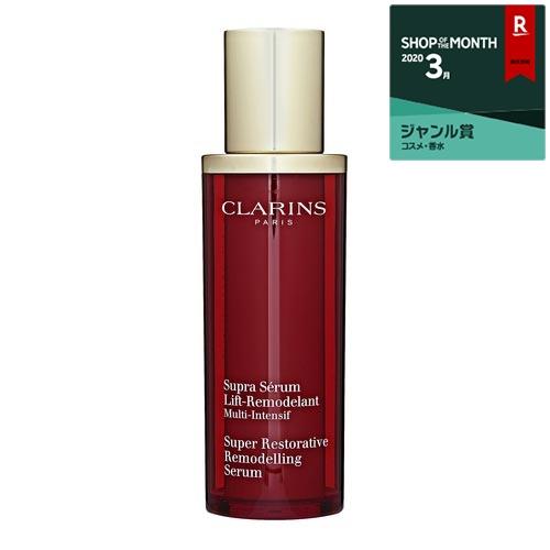 クラランス スープラ セラム SP 50ml【人気】【最安値に挑戦】【CLARINS】【美容液】