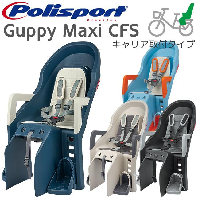 Polisport Guppy Maxi Childseat