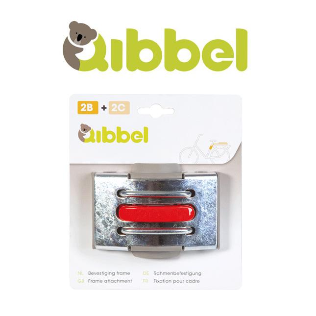 スペアで持っていると便利 送料無料 限定タイムセール 期間限定の激安セール Qibbel Frame Fitment rear seat フレームフィットメント 自転車 キュベル リアシート チャイルドシート フレーム取付用 子供乗せ
