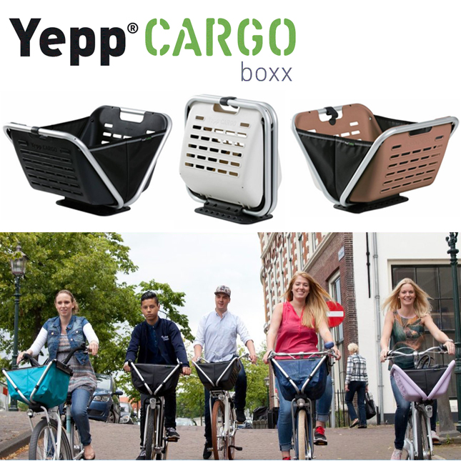 【NEW】Yepp CARGO boxx イエップ・カーゴ・ボックス(自転車/カゴ/バスケット/チャイルドシート)【送料無料】