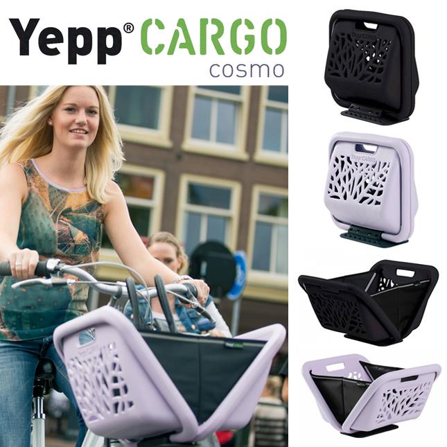 【NEW】Yepp CARGO cosmo イエップ・カーゴ・コスモ(自転車/カゴ/バスケット/チャイルドシート)【送料無料】