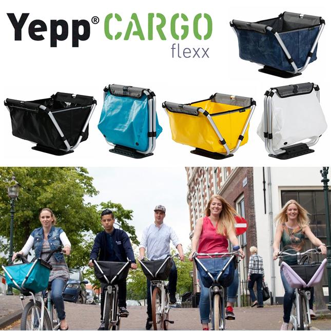 【NEW】Yepp CARGO flexx イエップ・カーゴ・フレックス(自転車/カゴ/バスケット/チャイルドシート)【送料無料】