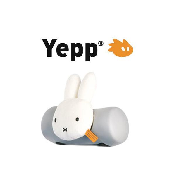 バーゲンセール ミッフィーのクッションがカワイイ 送料無料 Yepp Sleeping roll Miffy イエップ チャイルドシート ついに入荷 子供乗せ ミッフィー 自転車 スリーピング ロール