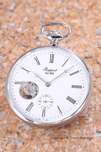 【RAPPORT】 ラポート 懐中時計(ポケットウォッチ) メカニカル ホワイト(ローマン) PW87【ラポート 時計】