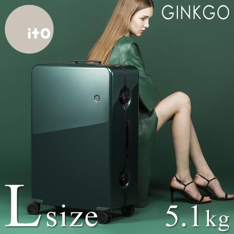 スーツケース L サイズ 高級ポリカーボネート100% 大型 超軽量 アルミ合金フレーム 日乃本 ダブルキャスター TSA フレーム スーツケース ハード キャリーケース 旅行用 トランク ITO GINKGO 送料無料 あす楽対応