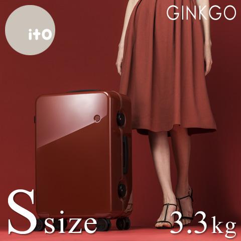 スーツケース S サイズ 高級ポリカーボネート100% 小型 超軽量 アルミ合金フレーム 日乃本 ダブルキャスター TSA フレーム スーツケース ハード キャリーケース 旅行用 トランク ITO GINKGO 送料無料 あす楽対応
