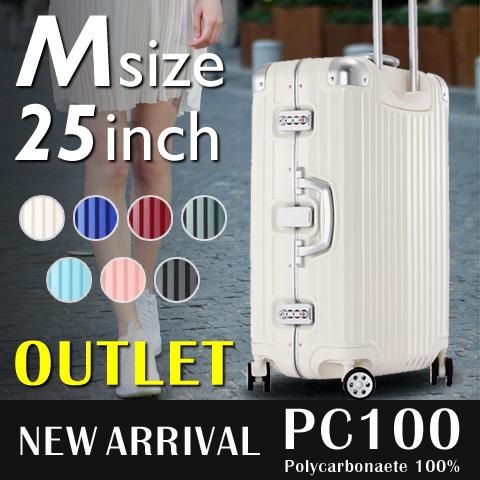 スーツケース M サイズ 高級ポリカーボネート100% 中型 高品質 フレームタイプ 4輪×Wキャスター TSA ダイヤル式 ハード キャリーケース フレーム スーツケース 旅行用 トランク アウトレット 訳あり 激安 送料無料 あす楽対応