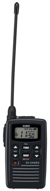 トランシーバー アルインコ DJ-CH202L ロングアンテナ ( 特定小電力トランシーバー インカム ALINCO )( バッテリー・充電器セット )
