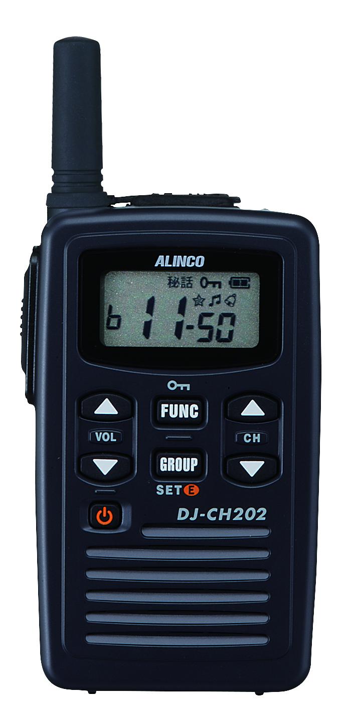 トランシーバー アルインコ DJ-CH202S ショートアンテナ ( 特定小電力トランシーバー インカム ALINCO )( バッテリー・充電器セット )