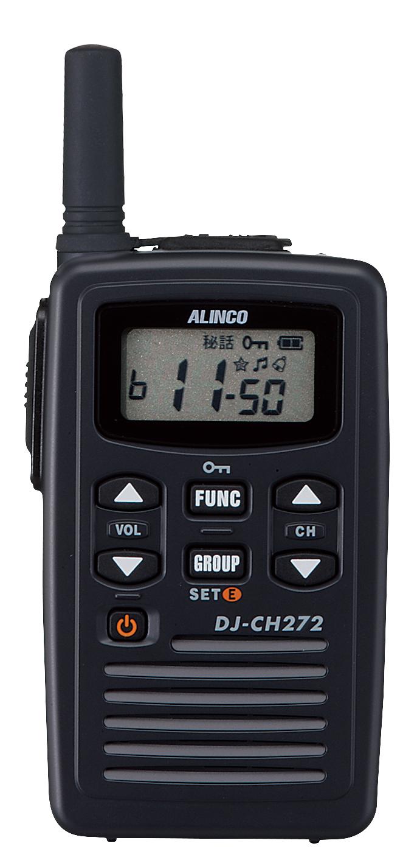 トランシーバー アルインコ DJ-CH272S ショートアンテナ ( 特定小電力トランシーバー インカム ALINCO )( バッテリー・充電器セット )