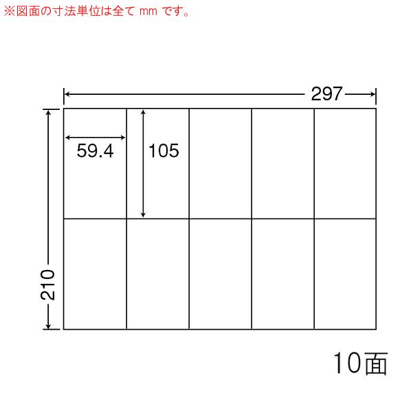 C10MA-1 OAラベル 宛名 (59.4×105mm 10面付け A4判) 1梱(シンプルパック。レーザー、インクジェットプリンタ用。上質紙ラベル)