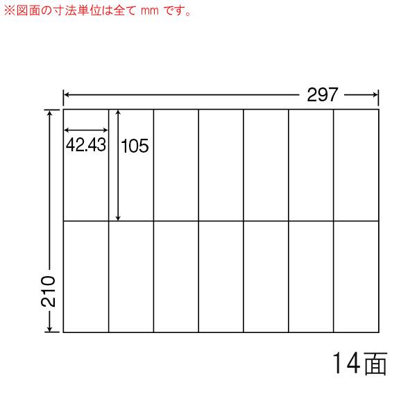 C14Q-1 OAラベル ナナコピー (42.43×105mm 14面付け A4判) 1梱(レーザー、インクジェットプリンタ用。上質紙ラベル)