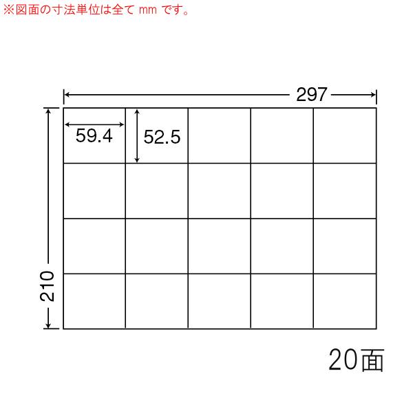 C20M-1 OAラベル ナナコピー (59.4×52.5mm 20面付け A4判) 1梱(レーザー、インクジェットプリンタ用。上質紙ラベル)