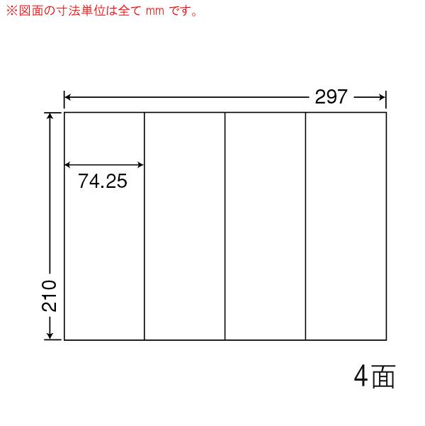 C4S-1 OAラベル ナナコピー 74.25×210mm 4面付け 1梱 インクジェットプリンタ用 レーザー セール品 定番 上質紙ラベル A4判