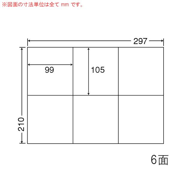 C6G-1 OAラベル ナナコピー (99×105mm 6面付け A4判) 1梱(レーザー、インクジェットプリンタ用。上質紙ラベル)