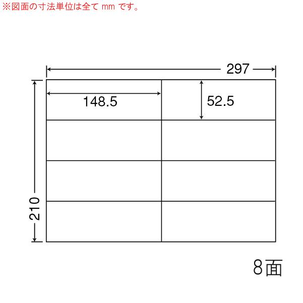 C8 i-1 OAラベル ナナコピー (148.5×52.5mm 8面付け A4判) 1梱(レーザー、インクジェットプリンタ用。上質紙ラベル)