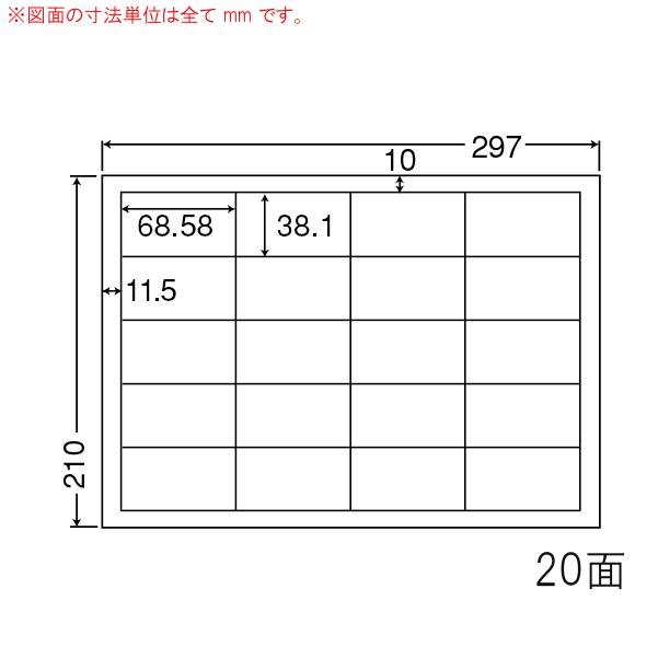 CD20S-1 OAラベル ナナコピー 68.58×38.1mm 開店記念セール 20面付け A4判 インクジェットプリンタ用 情熱セール レーザー 上質紙ラベル 1梱
