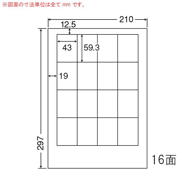CL-14-1 OAラベル プリンタ用マルチタイプラベル (43×59.3mm 16面付け A4判) 1梱(レーザー、インクジェットプリンタ用ラベル)