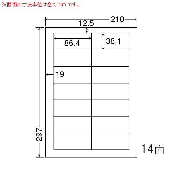 CL-17FH-1 OAラベル エコ&セキュリティ分別処理可能再剥離ラベル (86.4×38.1mm 14面付け A4判) 1梱(ビニール封筒用、分別処理、再剥離ラベル、上質紙ラベル)