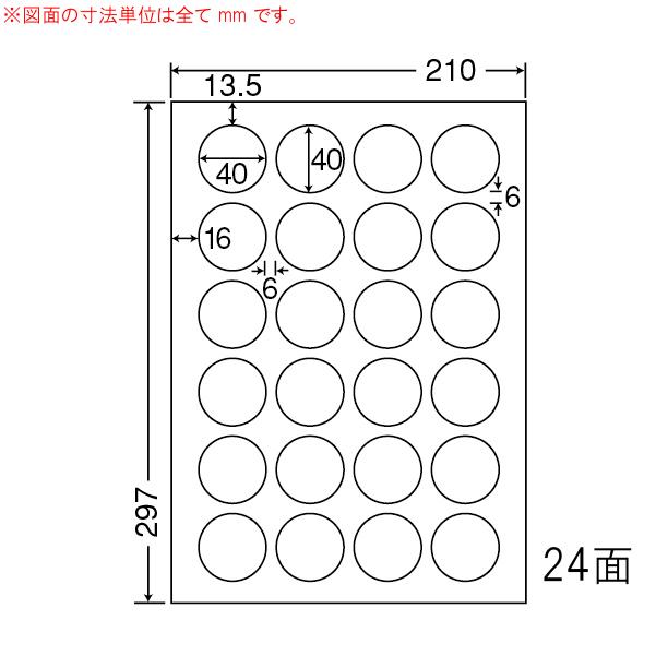 CL-18-1 OAラベル プリンタ用マルチタイプラベル (40×40mm 24面付け A4判) 1梱(レーザー、インクジェットプリンタ用ラベル)