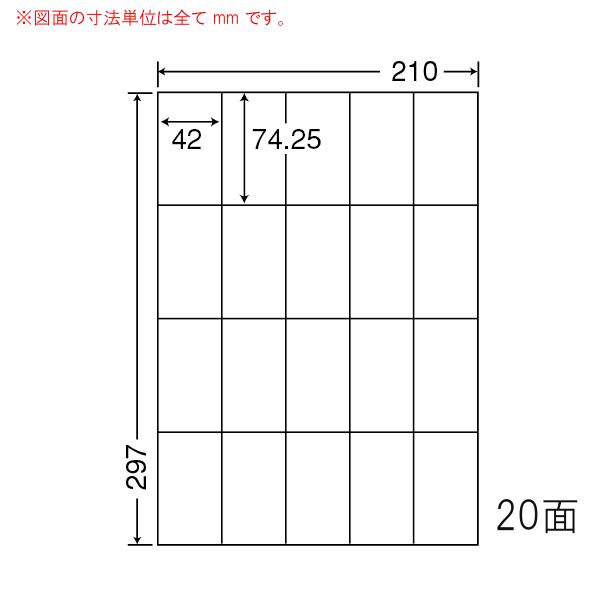 CL-22FH-1 OAラベル エコ&セキュリティ分別処理可能再剥離ラベル (42×74.25mm 20面付け A4判) 1梱(ビニール封筒用、分別処理、再剥離ラベル、上質紙ラベル)