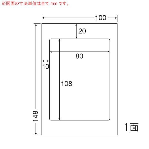 CLH-6-1 OAラベル 医療機関向けラベル (80×108mm 1面付け はがきサイズ判) 1梱(レーザー、インクジェットプリンタ用ラベル/医療機関向けラベル)