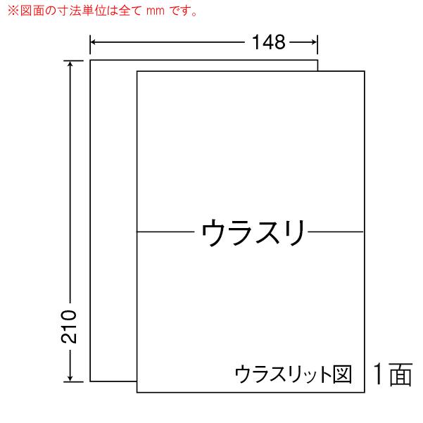 CLRT-7-1 OAラベル レーザープリンタ対応訂正用ラベル (148×210mm 1面付け A5判) 1梱(レーザープリンタ対応訂正用ラベル)