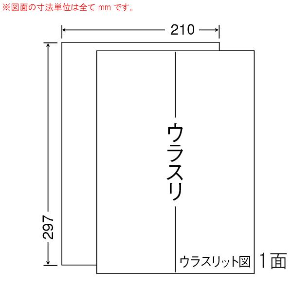 CLT-7-1 OAラベル レーザープリンタ対応訂正用ラベル (210×297mm 1面付け A4判) 1梱(レーザープリンタ対応訂正用ラベル)