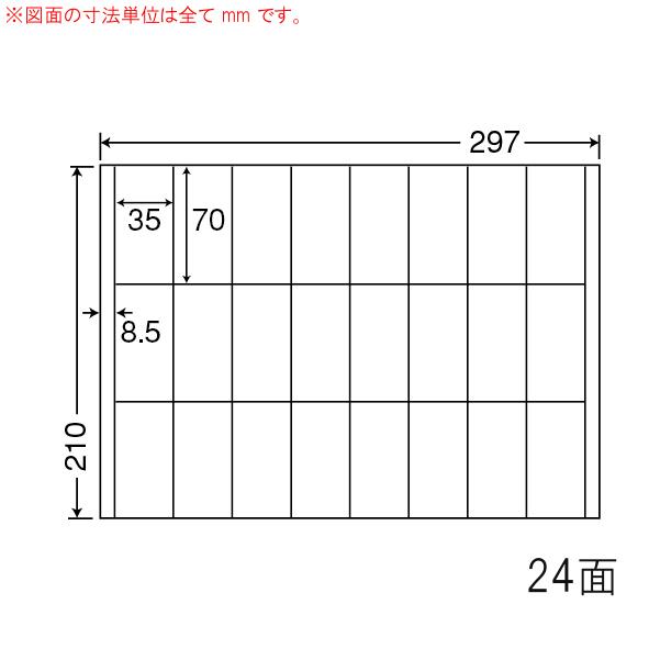 CR24U-1 OAラベル ナナコピー (35×70mm 24面付け A4判) 1梱(レーザー、インクジェットプリンタ用。上質紙ラベル)