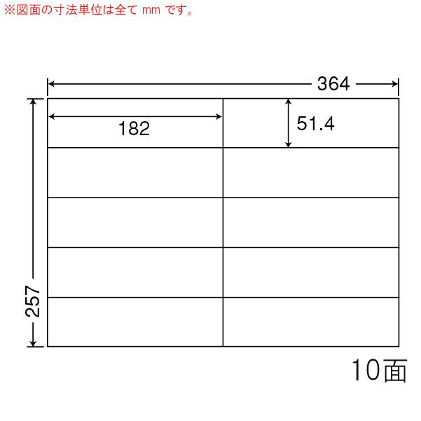 E10 i-1 OAラベル ナナコピー (182×51.4mm 10面付け B4判) 1梱(レーザー、インクジェットプリンタ用。上質紙ラベル)
