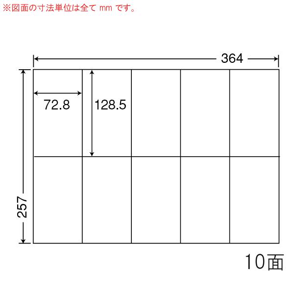 E10M-1 OAラベル ナナコピー (72.8×128.5mm 10面付け B4判) 1梱(レーザー、インクジェットプリンタ用。上質紙ラベル)