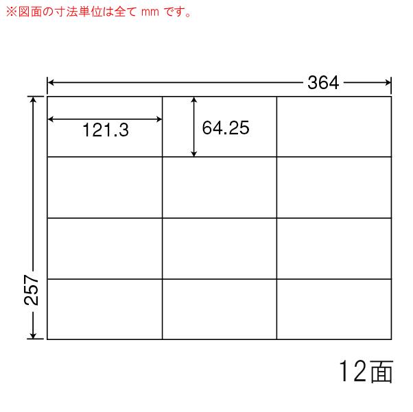 E12G-1 OAラベル ナナコピー (121.3×64.25mm 12面付け B4判) 1梱(レーザー、インクジェットプリンタ用。上質紙ラベル)